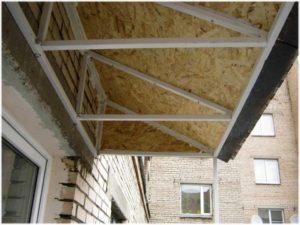 Пошаговый монтаж крыши на балконе последнего этажа своими руками