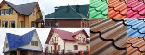 Какие бывают цвета металлочерепицы для крыши и их особенности
